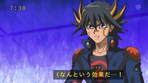 【遊戯王】テキスト確認はできないアニメ遊戯王
