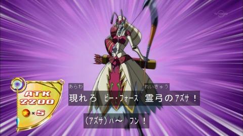 【遊戯王ARC-V】OCG化を期待されるB・F
