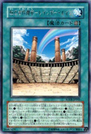 【遊戯王OCG】お互いフィールド魔法使えるってどんな影響がでるかな?