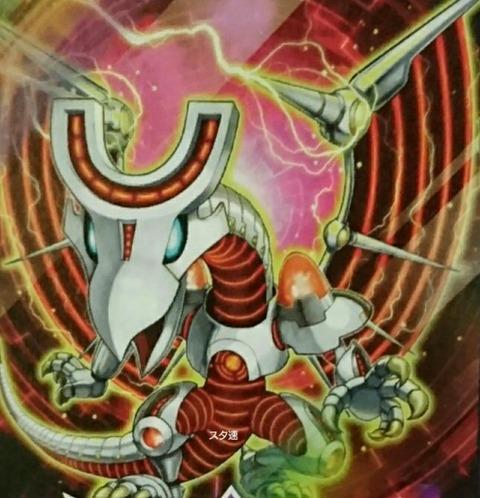 【遊戯王OCGフラゲ】来月のVジャンプ12月号に『セキュリティ・ドラゴン』が付属決定!