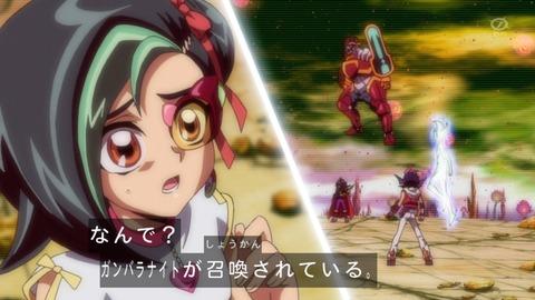 【遊戯王ZEXAL】ラスボス戦に突然呼び出され動揺するガンバラナイトさん