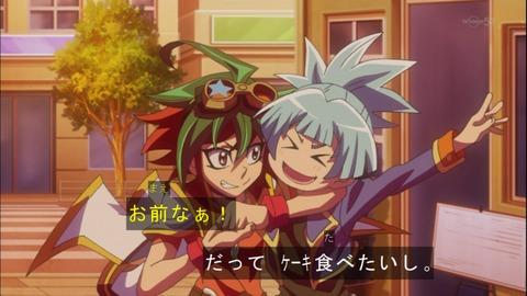 【遊戯王ARC-V】オトメディア12月号に遊矢と素良のクリスマスクッキングイラスト・・・だと・・・!?