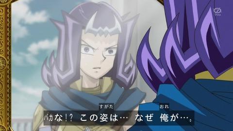 【遊戯王ZEXAL】シャークさんと璃緒はバリアン確定?