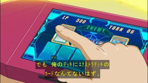【遊戯王OCG】エクストラデッキの枚数はちょうどいい?