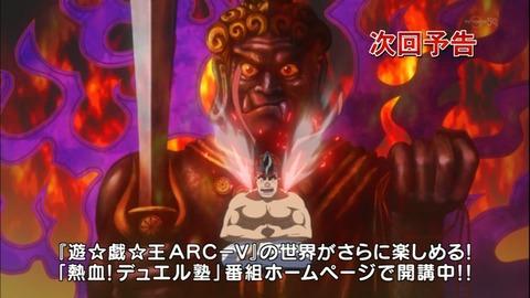 【遊戯王ARC-V】予告の段階で男権現坂さんがモンスターと戦ってるだと・・・!?