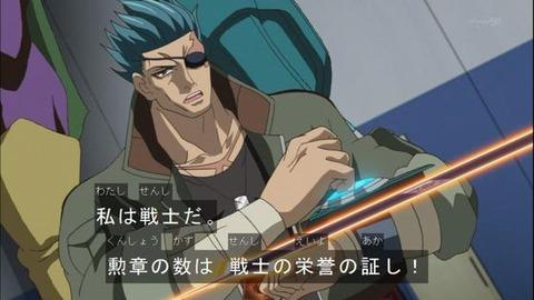 【遊戯王ARC-V】勲章おじさんの勲章ものな経歴