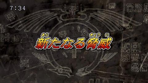 【遊戯王5D's再放送】第65話 「新たなる脅威」 実況まとめ