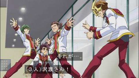 【遊戯王OCG】ブースターSP トライブ・フォースのCMが初公開!ナレーションはネオ沢渡さん&取り巻き!沢渡さんマジ凄すぎっすよ!