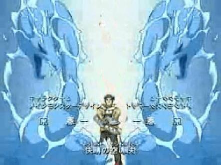 【遊戯王OCG】まさかの三沢のウォータードラゴンリメイク!