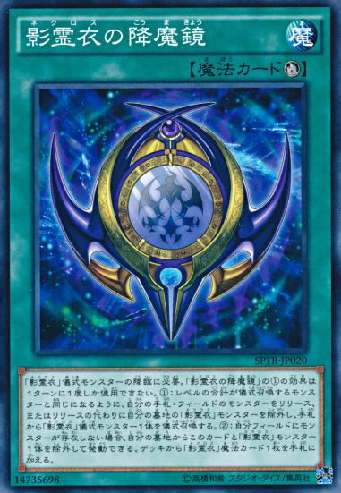 【遊戯王OCG】ネクロスはほとんどのカードが強いな・・・