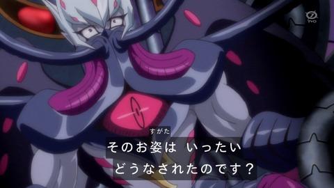 【遊戯王ZEXAL】アヘ顔に触手プレイのベクターさんはどうなるのやら・・・