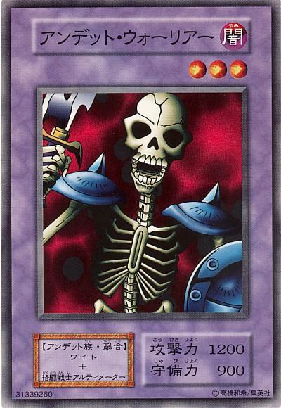 【遊戯王OCG】間違えやすいカードの名前は結構あるよね
