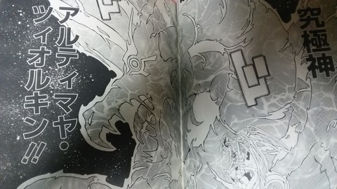 【遊戯王5D's】漫画5D'sの決闘竜ラッシュは豪快すぎて凄い!