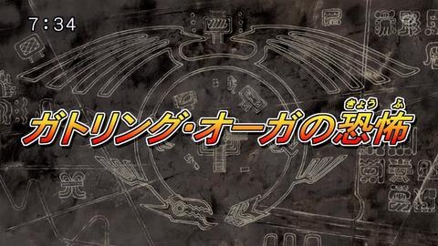 【遊戯王5D's再放送】第89話 「ガトリング・オーガの恐怖」 実況まとめ