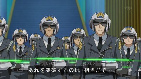 【遊戯王ARC-V】セキュリティの伏せ怖い・・・