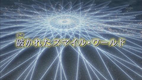 【遊戯王ARC-V実況まとめ】110話 エド再び!破かれたスマイルワールドの真実とは・・・!?