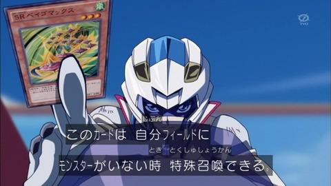 【遊戯王OCG】ベイゴマは没収される・・・?