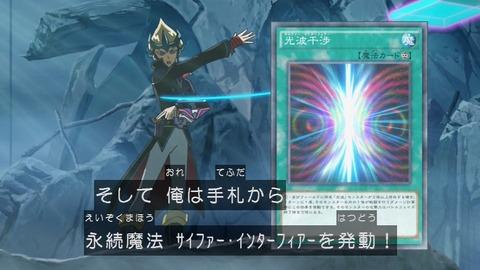 【遊戯王OCG】未だOCG化されない光波干渉