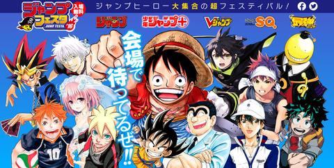 【遊戯王OCGフラゲ】ジャンプフェスタ2016でプレミアムパック18が発売決定!1人20パックまで購入可能!