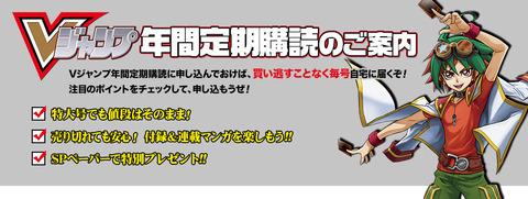 【遊戯王OCG】定期講読『EMハンサムライガー』、『パッチワーク・ファーニマル』のイラスト等が判明!