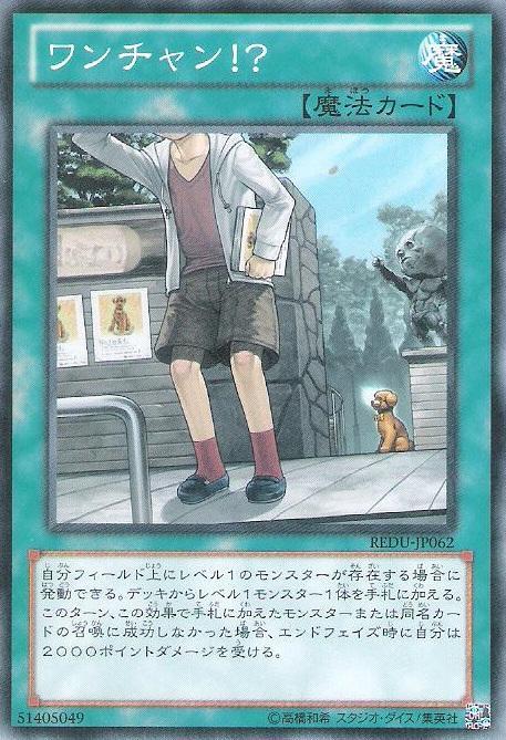 【遊戯王OCG】カード絵から始まるストーリーって好き