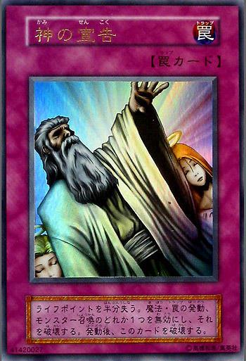 【遊戯王OCG】信頼してるカードは何?