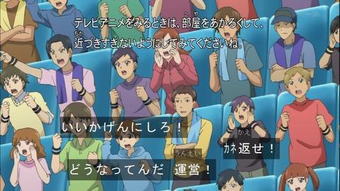 【遊戯王ARC-V】観客が24時間外出禁止の大会って・・・