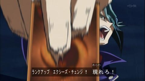 【遊戯王ARC-V】2枚もRUMを出して進化させまくる・・・これが黒咲さんのデュエルだ!