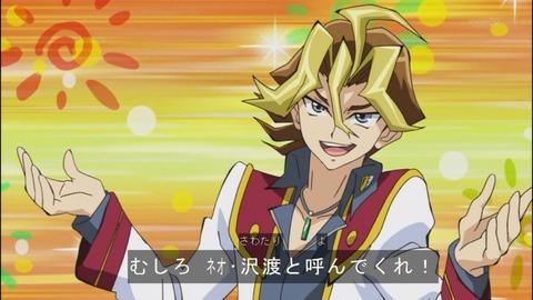 【遊戯王ARC-V】ネオ沢渡さんは決闘者としてもネタキャラとしても優秀だな