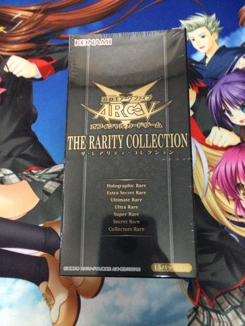【遊戯王OCGフラゲ】レアリティコレクションは1箱につきアルティメット1枚、シク2枚、コレクターズレア2枚らしい!