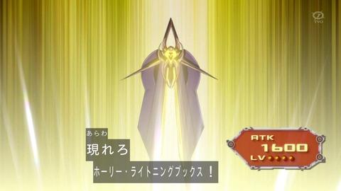 【遊戯王OCG】光天使に下級の新規はこないのか・・・?