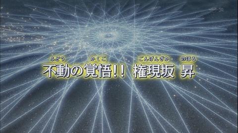 【遊戯王ARC-V実況まとめ】25話 男権現坂、親友と真剣勝負のため新しい力を身につけ出陣!