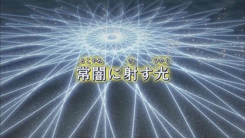 【遊戯王ARC-V実況まとめ】131話 赤馬兄弟対決!レイが現れ・・・!?