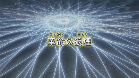 【遊戯王ARC-V実況まとめ】90話 勲章おじさん再び!反逆の狼煙を上げろ地下組!