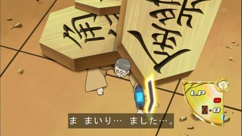 【遊戯王ARC-V】19話 「知識の宇宙!!九庵堂栄太」 放送終了後感想まとめ