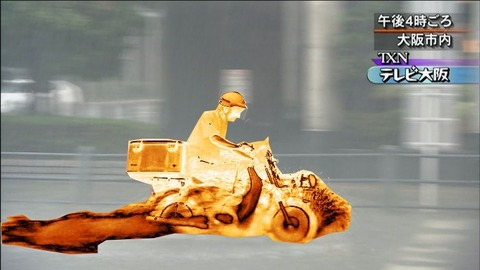 【遊戯王OCG】VJパックの優先発送完了メールが届き始める!