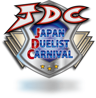 【大会告知】Japan Duelist Carnival 2nd