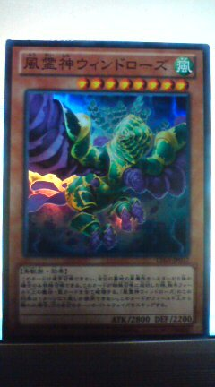 【遊戯王OCGフラゲ】「風霊神ウィンドローズ」「璃緒トークン」「焔征竜-ブラスター」詳細画像  ブラスターはやっぱりスーレアか・・・