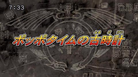 【遊戯王5D's再放送】第85話 「ポッポタイムの古時計」 実況まとめ