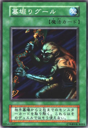 【遊戯王OCG】その場のノリと勢いの初期のテキスト