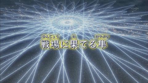 【遊戯王ARC-V実況まとめ】109話 戦場に果てる隼!重要人物が勢揃いし・・・!?