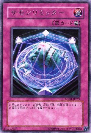 【遊戯王OCG】特殊召喚が溢れかえる時代
