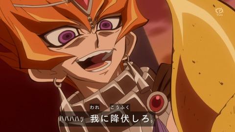 【遊戯王ZEXAL】過去のベクターの設定名は「邪道皇ベクター」の模様