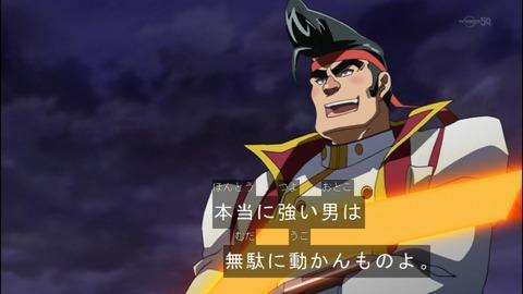 【遊戯王ARC-V】権現坂さんのイケメンっぷりがやばい