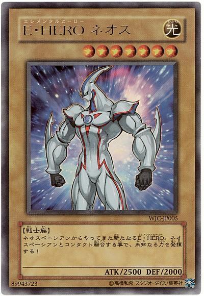 【遊戯王OCG】日本ではエラーカードは結構少ないよね
