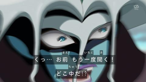【遊戯王ZEXAL】四悪人のインパクトは凄かったな