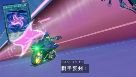 【遊戯王ARC-V】月影は流石忍者汚いかっこいい