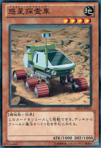 【遊戯王OCG】Ⅴ兄様の使ったカードはどれも便利