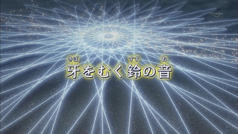 【遊戯王ARC-V実況まとめ】117話 ユーゴVS洗脳リンちゃん!最強のクリスタル決戦!