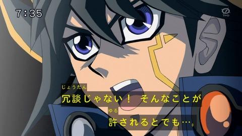 【遊戯王ARC-V】漫才が無くなった・・・だと・・・!?